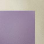 cream-purple pu
